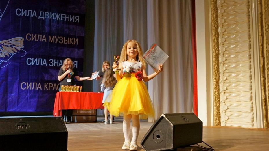 Репьевская вокалистка стала лауреатом Международного конкурса «Сила таланта»