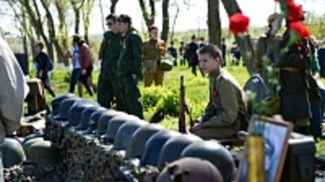 Под Воронежем перезахоронили останки 228 солдат Красной Армии