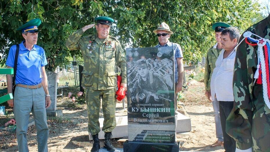 В лискинском селе Петропавловка открыли памятную плиту и мемориальную доску воину-афганцу