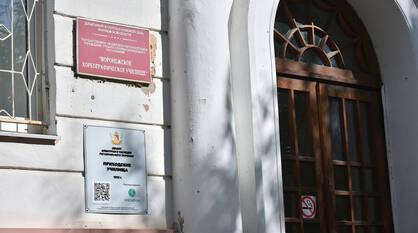 Здание хореографического училища отреставрируют в Воронеже