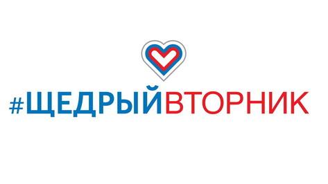 Первым днем зимы в Воронеже станет #ЩедрыйВторник