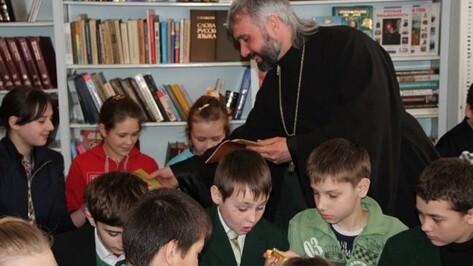 В Новоусманском районе впервые отметили день православной книги
