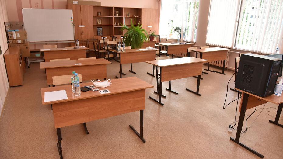 Семь школ и один детсад закрыли на карантин в Воронежской области