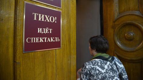 Актеры школы Константина Райкина дадут спектакль в пользу онкобольных воронежцев