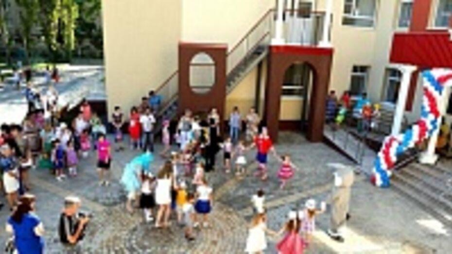 В Борисоглебске открылся современный детский сад
