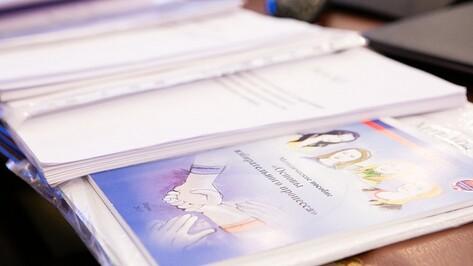Воронежских военных пригласили на «Территорию смыслов» с проектом о выборах