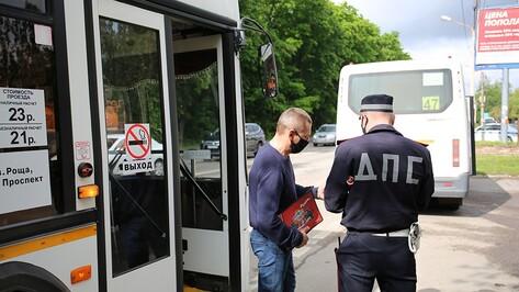 Воронежские полицейские устроили масочный рейд по маршруткам