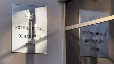 Бюджет Воронежской области – 2018 исполнили с рекордным профицитом в 11 млрд рублей