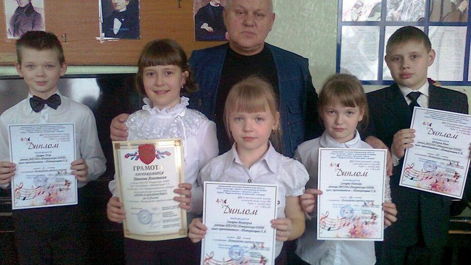 Поворинские музыканты стали победителями межрегионального конкурса талантов