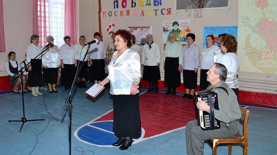 В Грибановке ветераны машзаводского микрорайона создали хор