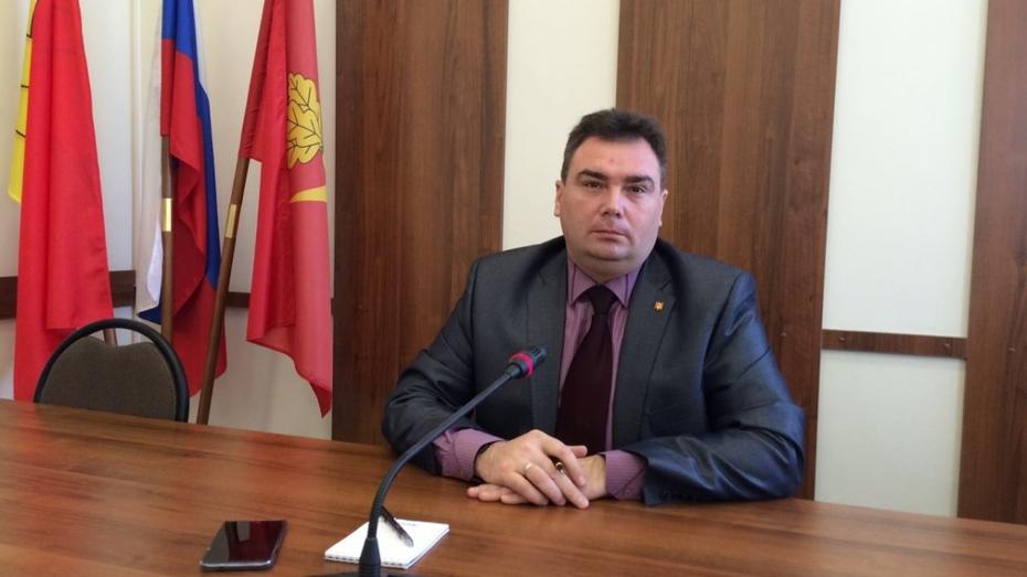 Мэр Борисоглебска ушел в отставку по собственному желанию