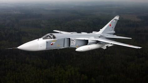 В Сирии потерпел крушение российский бомбардировщик Су-24