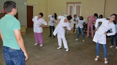 Богучарские медработники дали старт областному проекту «Живи долго!»