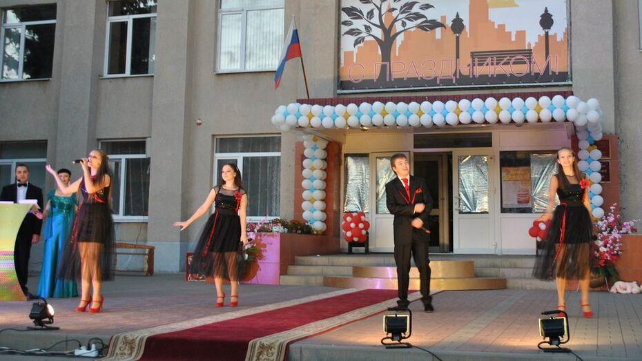 В Семилуках День города отметят 23 сентября
