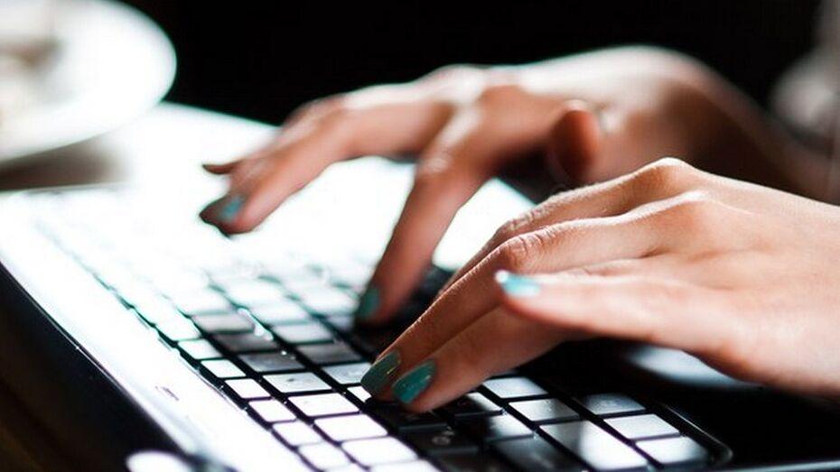 Минкомсвязи разработало законопроект о госконтроле интернет-трафика