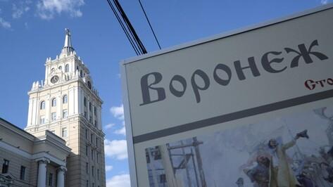 Воронежский кинодокументалист попросил у предпринимателей помощи в создании сайта о регионе