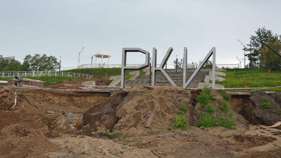 Власти объяснили причину подтопления парка «Горки» в воронежском райцентре