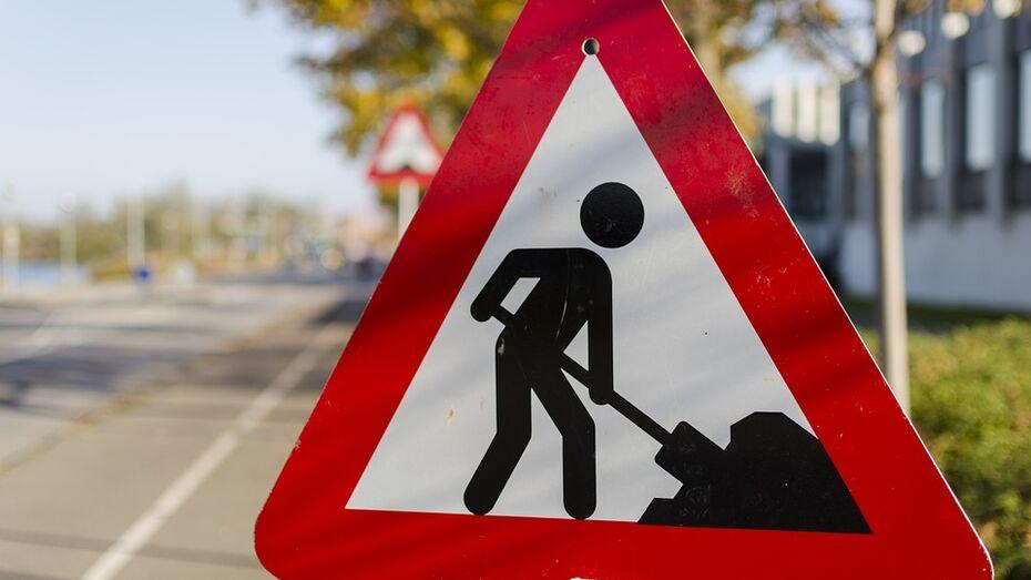 Мэрия Воронежа опубликовала план дорожных работ с 25 по 28 августа