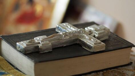 Александр Невский и духовные ценности. Что расскажут на Митрофановских чтениях в Воронеже