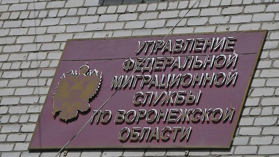 Жительницу Лисок оштрафовали на 100 тыс рублей за фиктивную регистрацию восьми иностранцев