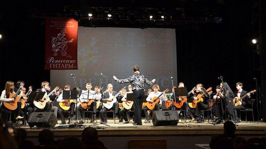 В Хохольском районе впервые прошел концерт гитарной музыки