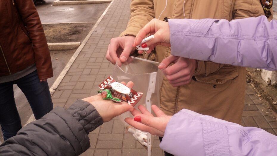 Богучарцы обменяли сигареты на конфеты в День борьбы с туберкулезом