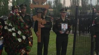 Мэр Воронежа выразил соболезнования родным погибшего в Сирии Антона Ерыгина