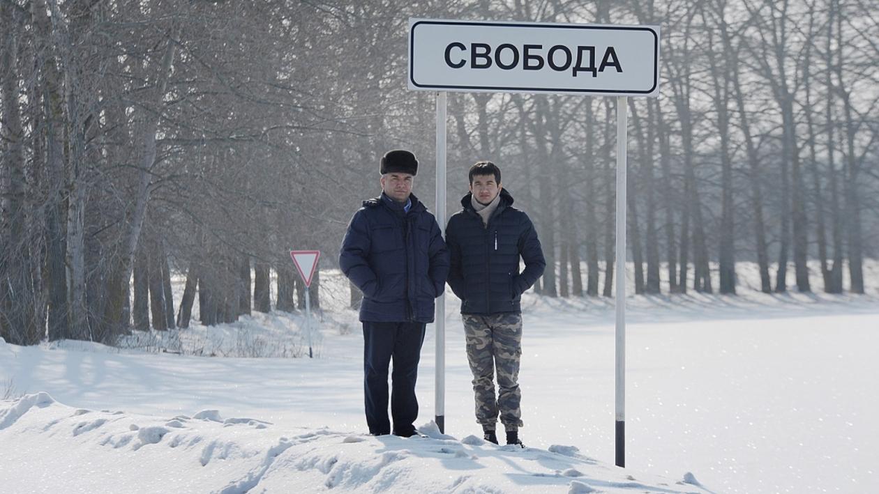 Заброшенные хутора: как пустеют воронежские деревни. Свобода