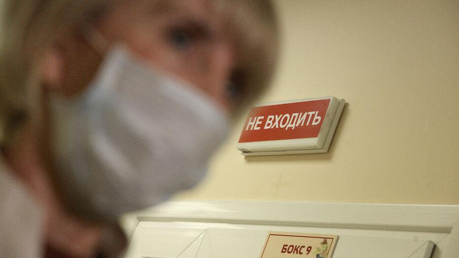 Воронежская область стала лидером в ЦФО по самому низкому проценту лечащихся