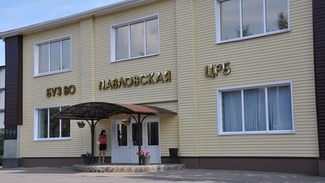 В Павловской ЦРБ стартовал очередной ремонт