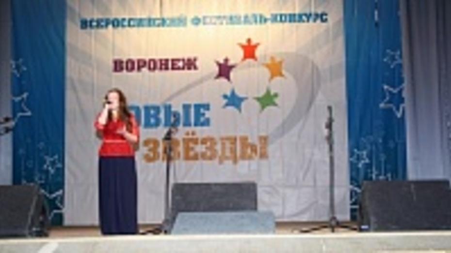 Аннинские школьники стали лауреатами всероссийского конкурса «Новые звезды»
