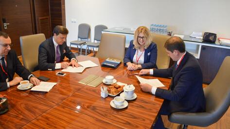 В Воронеже ДСК подписал соглашение о сотрудничестве с Российской гильдией риелторов