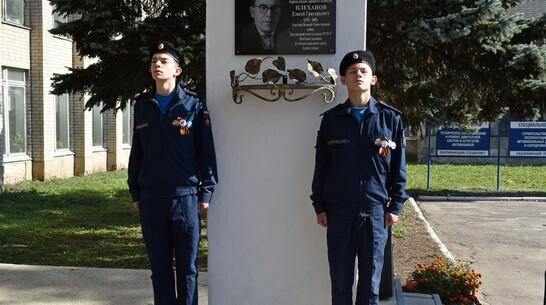 Памятную доску почетному гражданину города Елисею Плеханову открыли в Борисоглебске