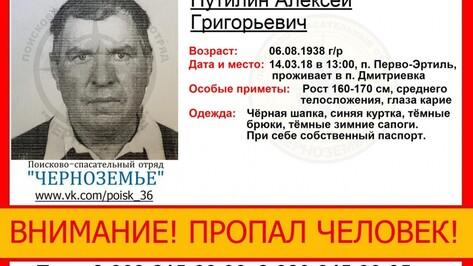 В Воронежской области 79-летний мужчина пропал после получения пенсии