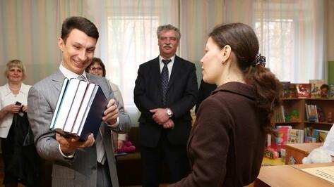Мэрия Воронежа разработает программу по благоустройству библиотек