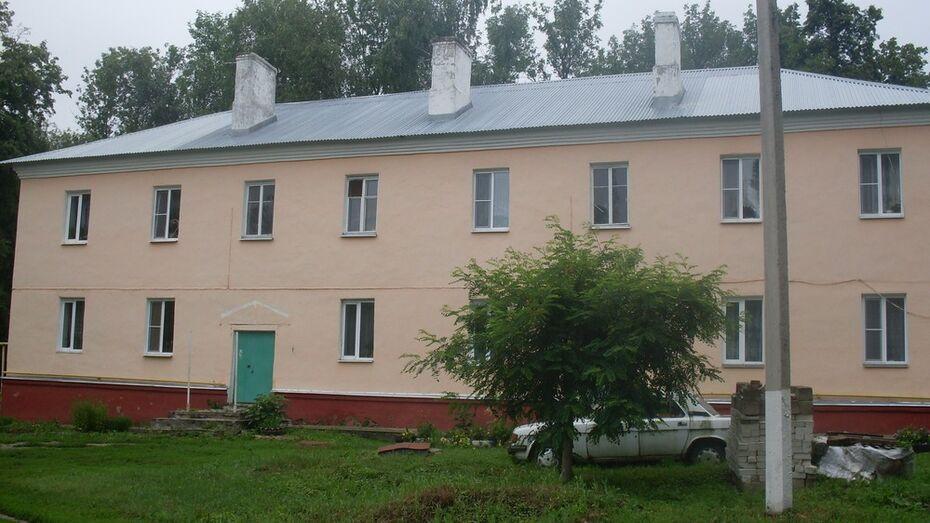 В Хохольском районе в программу капремонта включили дом в поселке Орловка
