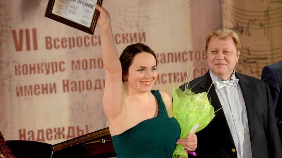 Воронежская солистка взяла 3 место на всероссийском конкурсе молодых вокалистов