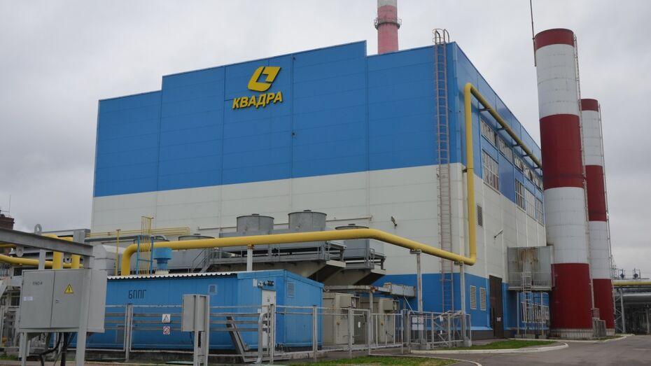 На обновление Воронежской ТЭЦ-2 в 2018 году выделили 554 млн рублей