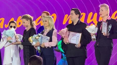 Воронежский музыкант стал лауреатом национальной премии «Будем жить!»