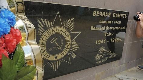 Глава села в Воронежской области «сэкономил» на ремонте памятников ВОВ