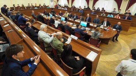 Воронежский госуниверситет пригласил волонтеров для организации празднования 100-летия вуза