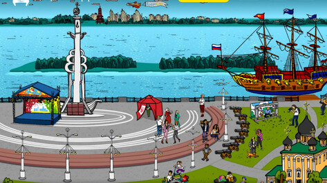 Воронежцам предложили заявить о благотворительности нарисованными аватарами