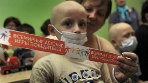 Участники Всемирных игр рассказали маленьким пациентам, как победить рак