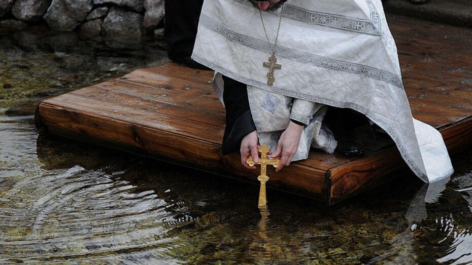В Острогожском районе крещенские купания проведут на святом источнике «Купель»