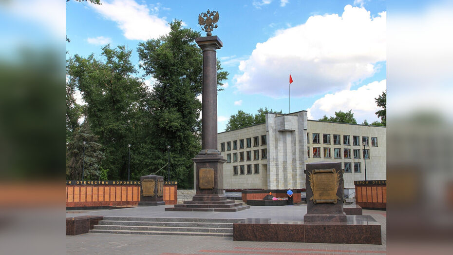 Братскую могилу у Музея-диорамы в Воронеже признали объектом культурного наследия