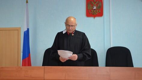 Павловский райсуд отказался восстановить на работе уволенного за пьянку директора школы