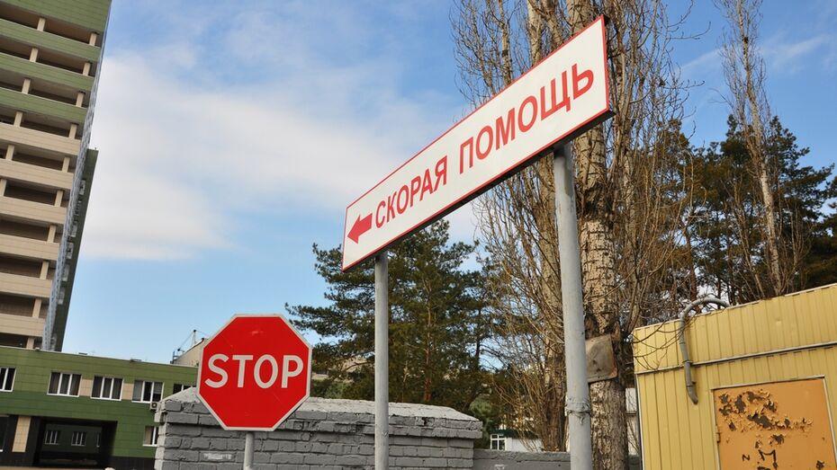 Состояние двоих пострадавших в ДТП в Воронеже остается стабильно тяжелым