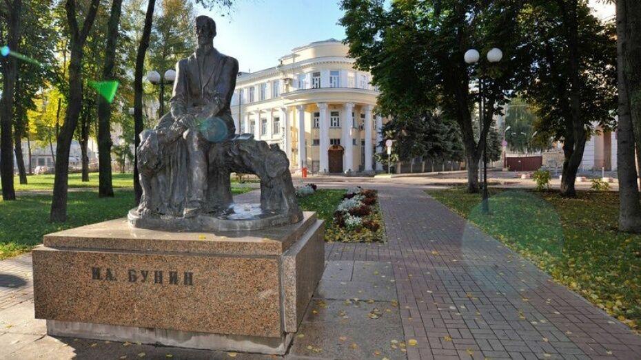 В Воронеже пройдет литературный митинг ко дню рождения Бунина
