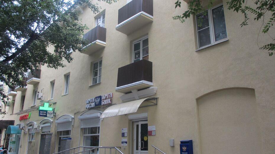 В Воронеже капитально отремонтировали дом 1955 года с аварийными балконами