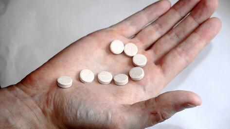 Обещанная компенсация за «мужские» лекарства стоила жителю Воронежской области 850 тыс рублей